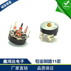 RV12S带开关可调电阻合成碳膜电位器